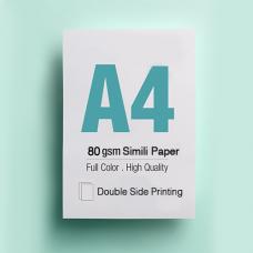 Leaflet A4 - 80gsm Simili Paper - 2 Side printing